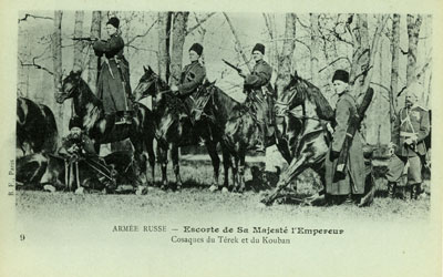 Cossacks' old photos