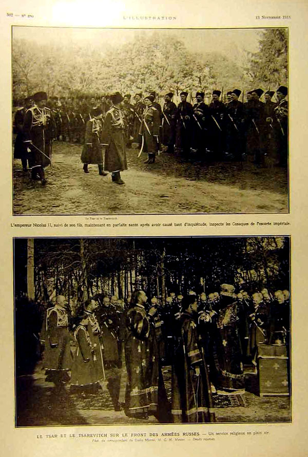 old photos of Cossacks