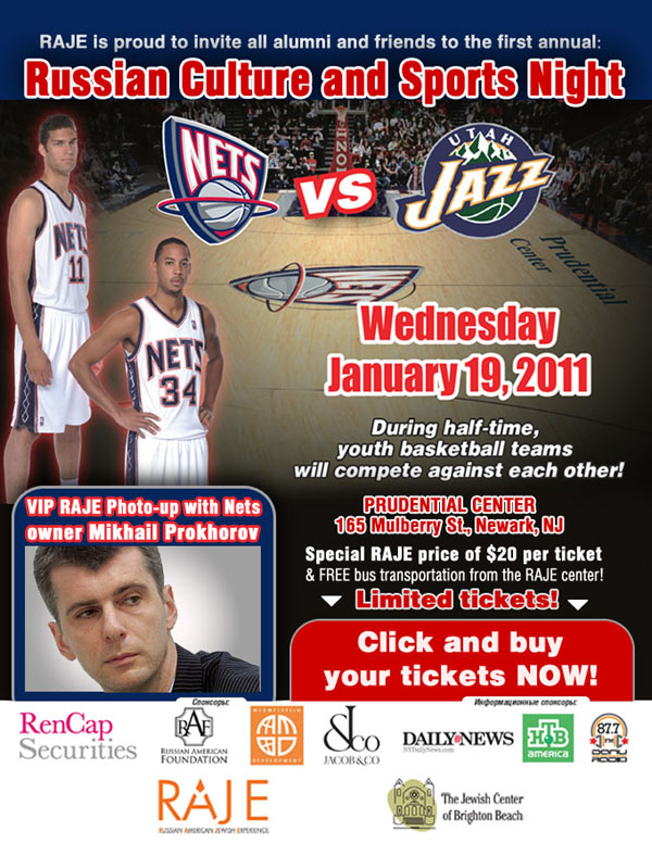 Russian Culture NJ NETS